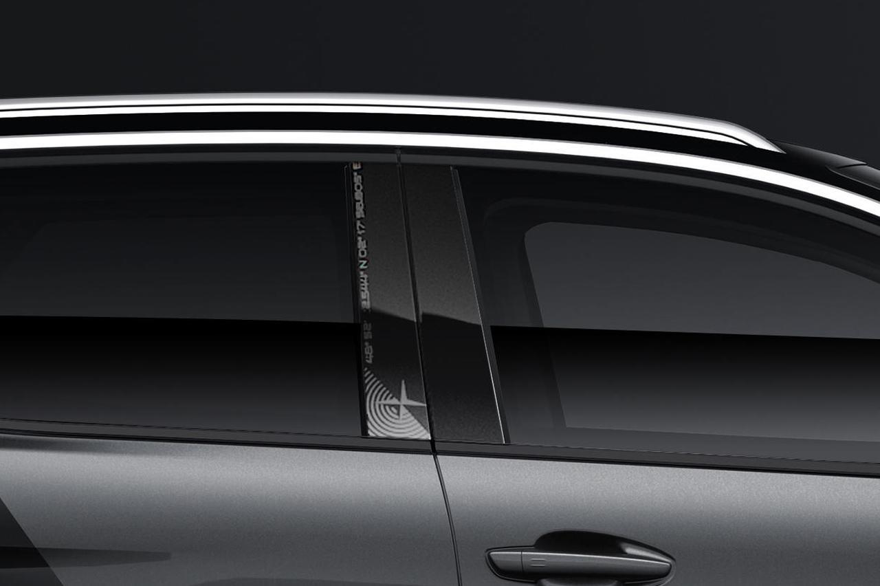 【ニュース】オフロード志向をさらに強めたプジョー5008 クロスシティが特別仕様車として登場