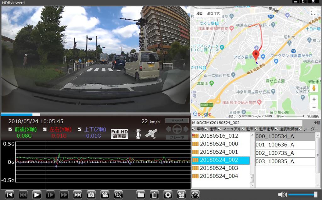 GPS/Gセンサー/フレームレート/撮影画角 今さら聞けない!  ドライブレコーダー用語辞典 #1 【CAR MONO図鑑】