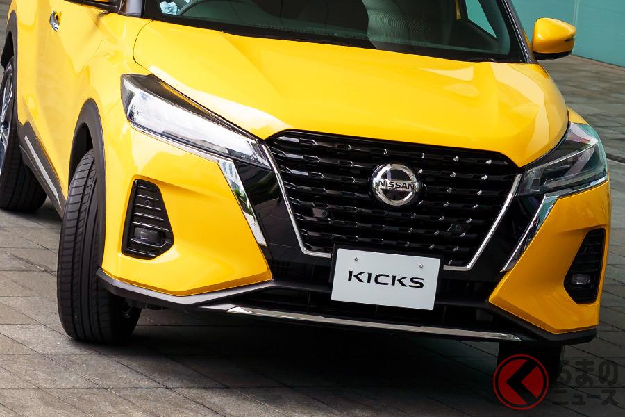 日産新型「キックス」は使える電動SUV!? マツダ「CX-30」との違いは