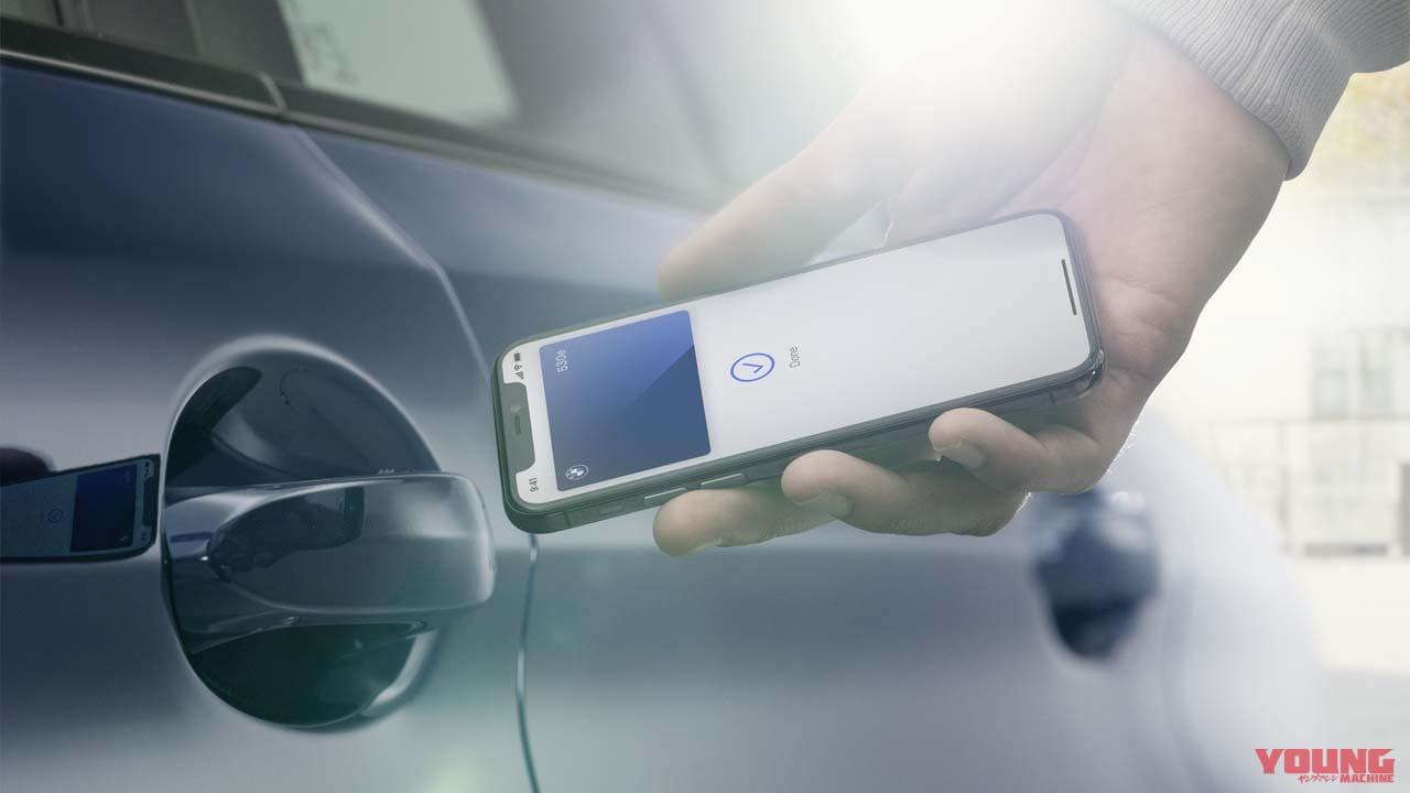 iPhoneが「デジタルキー」になってエンジン始動&安全にキーを共有できる! いずれはバイクにも?
