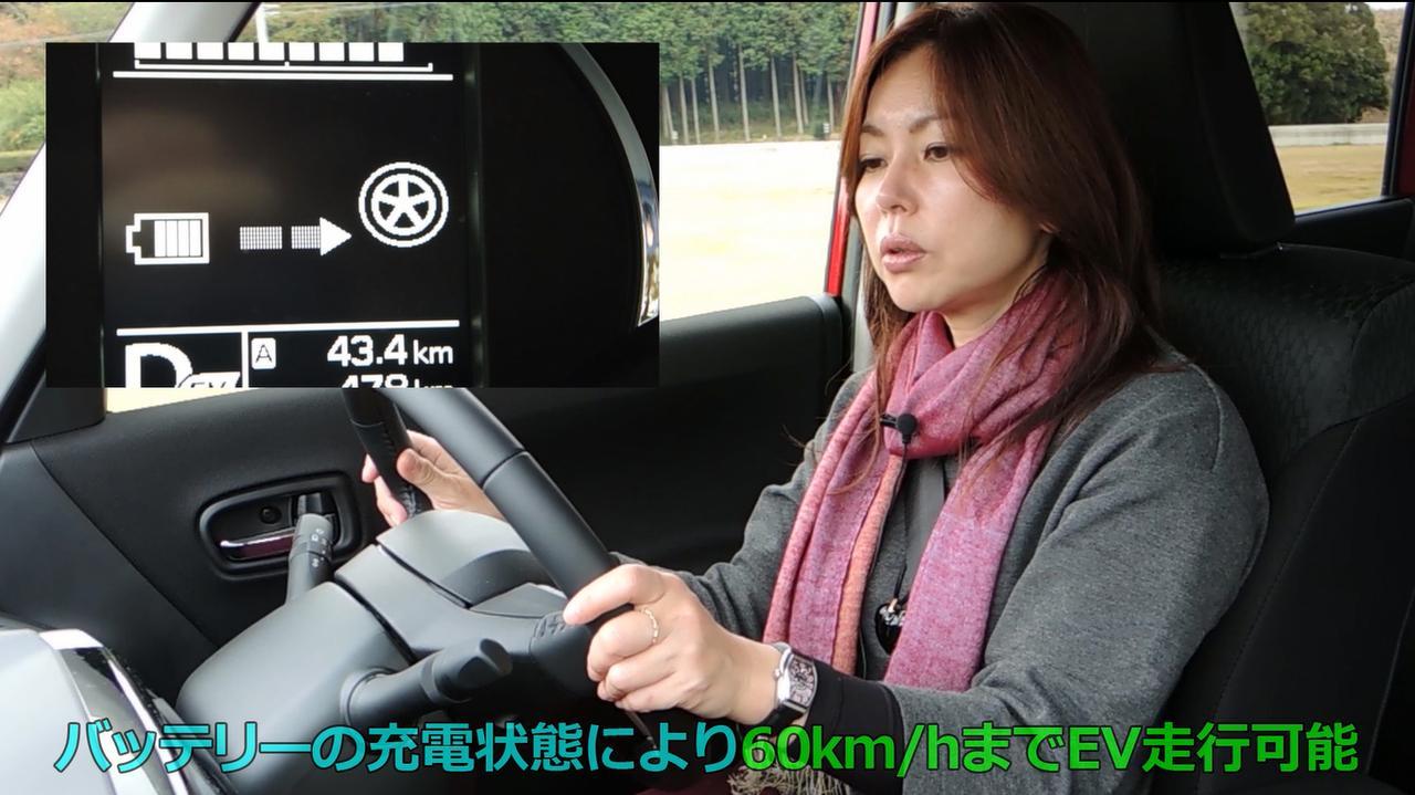 【動画】竹岡 圭のクルマdeムービー「スズキ ソリオ/バンディット ハイブリッド」(2017年2月放映)