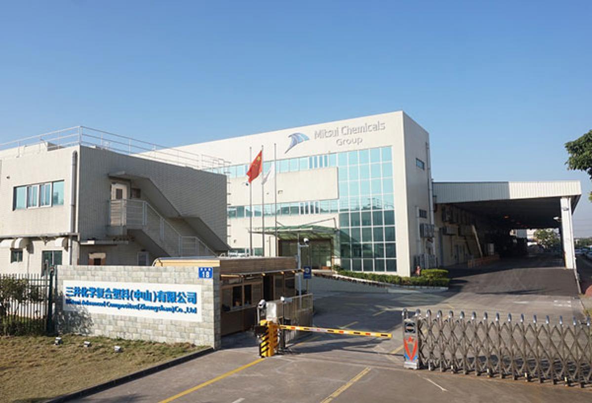 三井化学:中国におけるガラス長繊維強化ポリプロピレンの生産設備新設