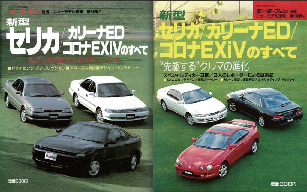 新型トヨタ・スープラのルーツを物語る車両型式の変遷
