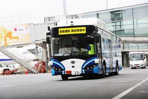 オリンピックまでの実用化を目指す! ANAとSBドライブが羽田空港で「大型の自動運転EVバス」を実証実験