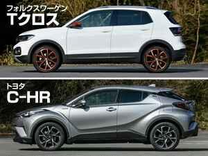 【絶対比較】フォルクスワーゲン Tクロスとトヨタ C-HR、300万円前後の日独コンパクトSUV