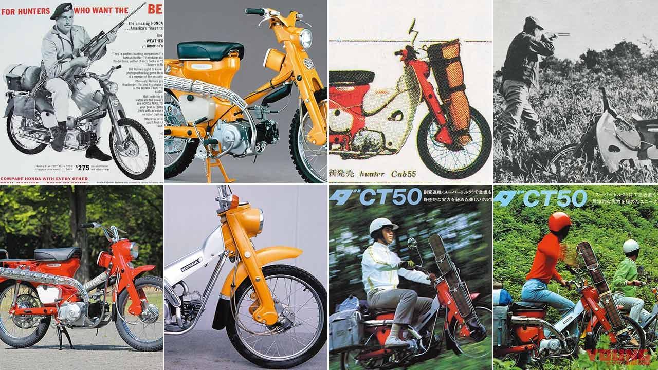 """ホンダ新型CT125への道 """"ハンター""""の系譜を辿る【'60年代を駆け抜けた5モデル】"""