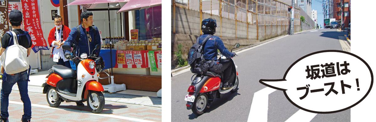 今なら安く買えるチャンス。E-Vinoに乗りましたー!【フル充電14円で楽しい走り!】
