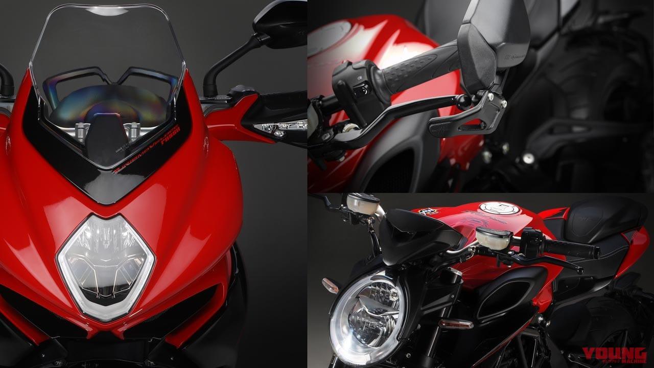 【赤い3気筒シリーズ】MVアグスタのリーズナブルな800×3モデルは品質そのままに扱いやすく