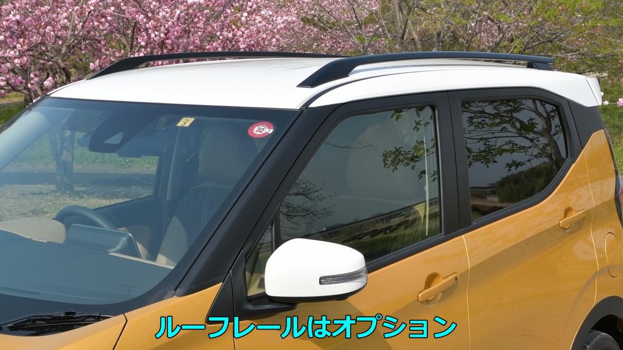 【動画】竹岡 圭のクルマdeムービー 「三菱eKクロス」(2019年4月放映)