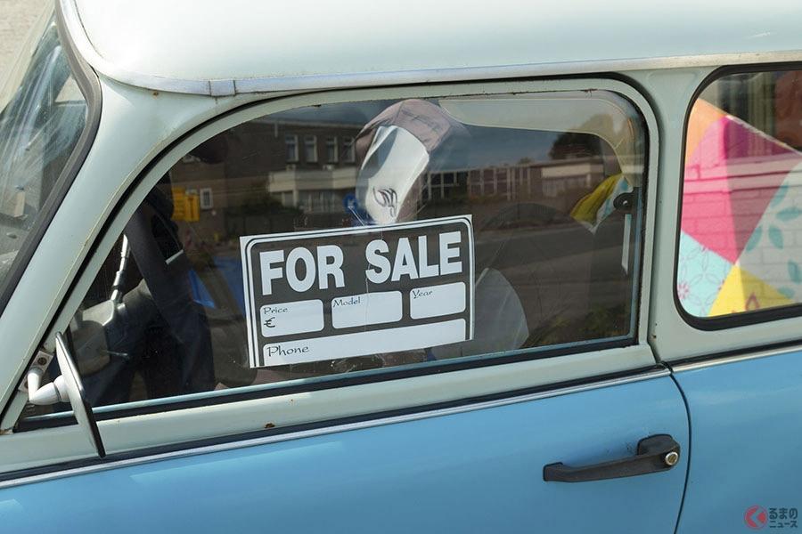 クルマの売却時に車両へ残った個人情報はどうなるのか?