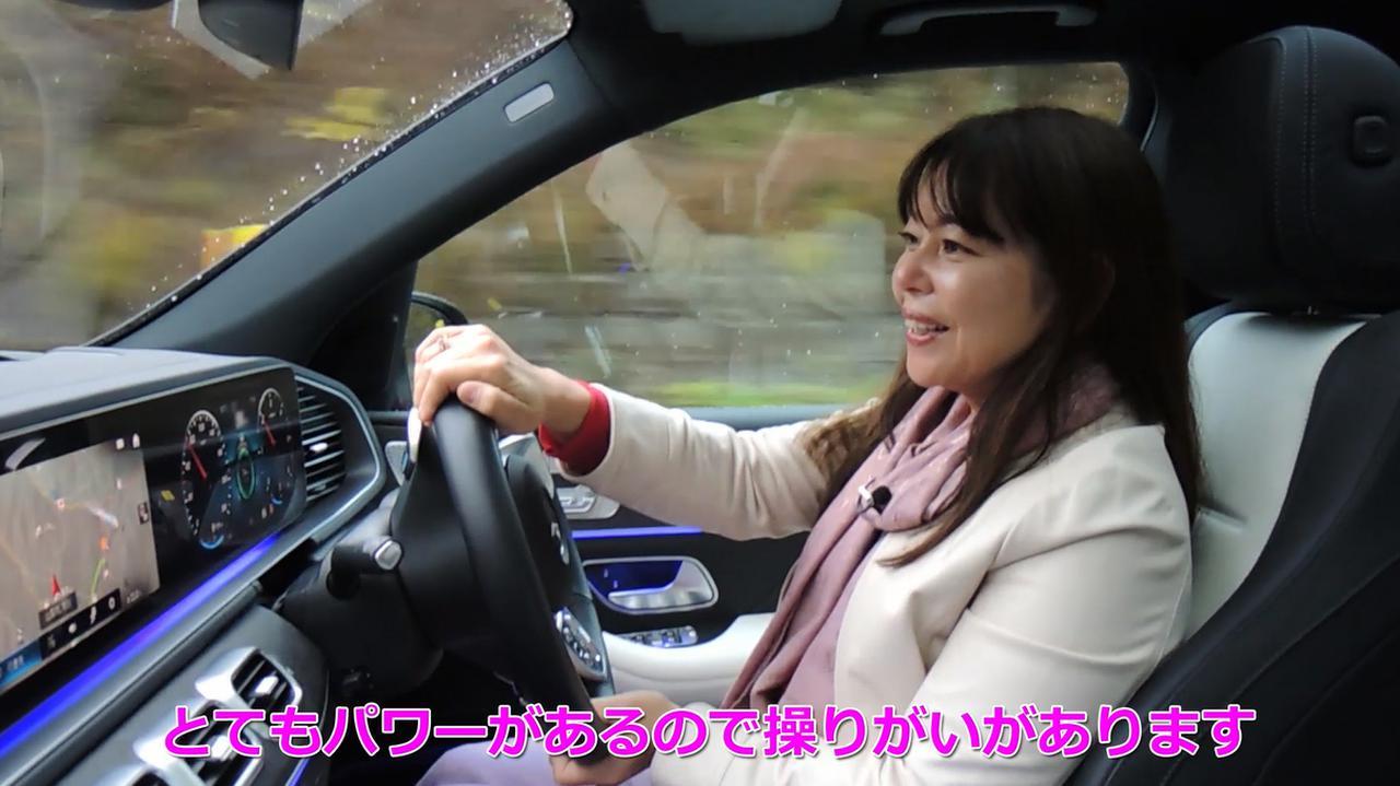【動画】竹岡 圭のクルマdeムービー 「メルセデス・ベンツGLE」(2020年2月放映)