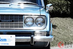 話題のコロナとは違う! 絶大な人気を誇ったトヨタの名車「コロナ」