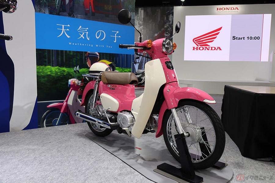 ホンダ バイク レンタル Honda Dream ネットワーク|Honda