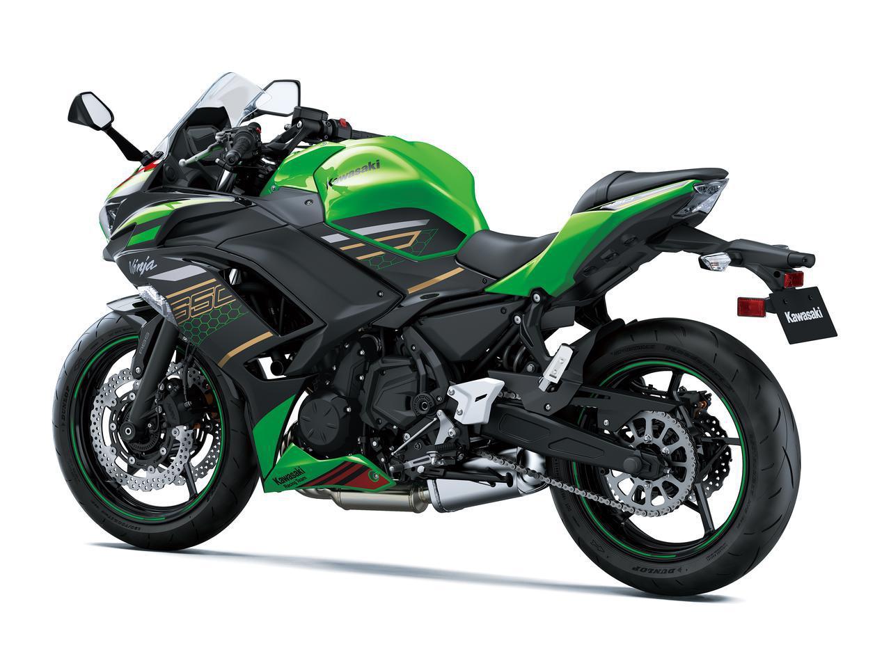 2月1日発売! カワサキ「Ninja650/KRT EDITION」LEDヘッドライトを採用し、よりスポーティなスタイリングに!