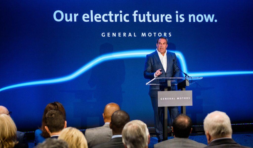 ゼネラルモーターズ、初の電気自動車専用工場をデトロイトに設立
