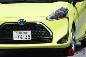 なぜトヨタ車ばかり人気? 登録車販売ランキング上位が3社で独占される訳は
