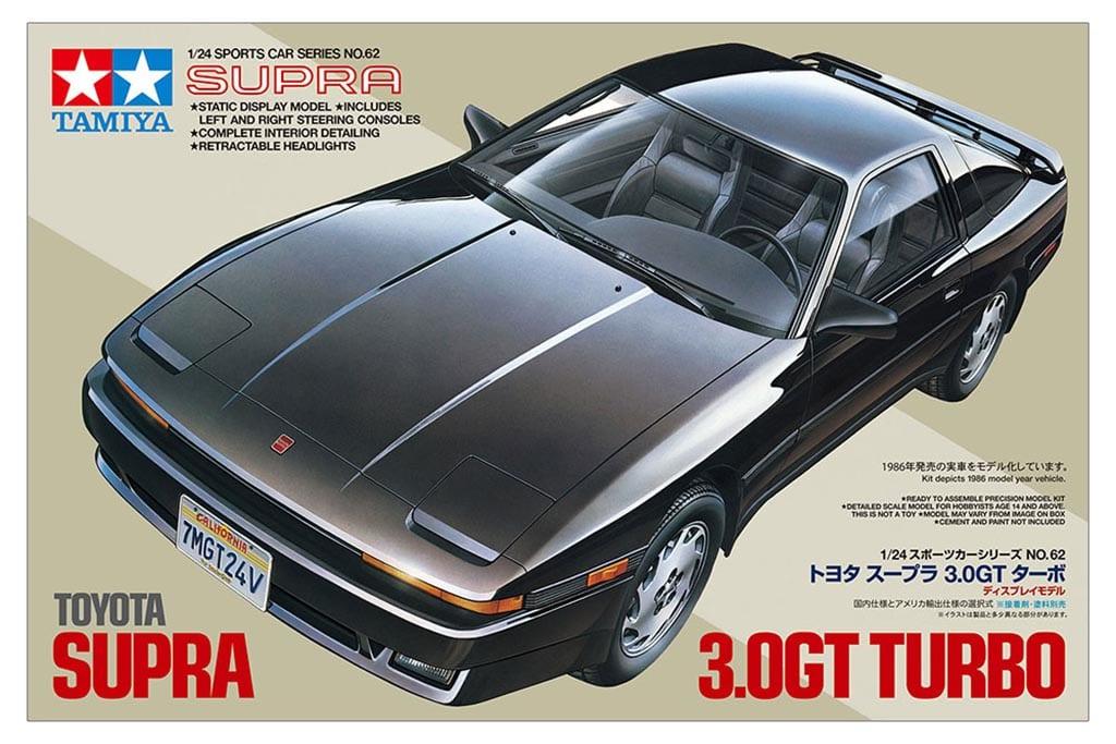 新製品【タミヤ】往年の名車70スープラのプラスチックモデルが再登場!
