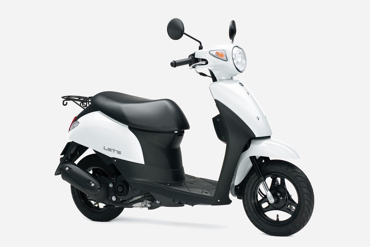 スズキ原付50ccスクーターの3機種ぜんぶ知ってる? おすすめの50ccバイクはどれ?【穴が空くまでスズキを愛でる/レッツ 試乗インプレ(1)】