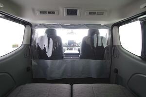 日産が感染症対策に有効なNV200バネット&NV350キャラバン用仕切りカーテンを発売