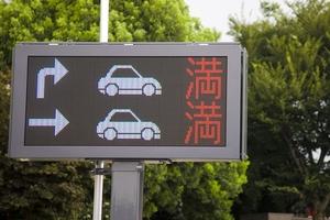 駐車マス不足どうなる?  SA/PAはなぜ立体式でなく平置き駐車場ばかりなのか
