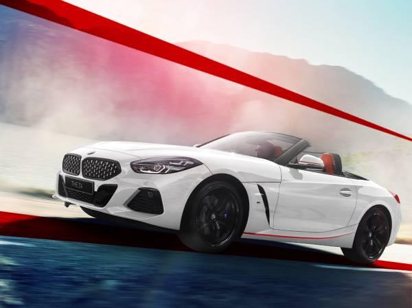 BMW X2/3シリーズ/Z4に「陽は、また昇る」をコンセプトにした限定車が登場