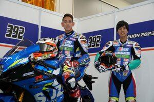 全日本ロードに参戦する『ミクニ VISION2023』が2020年シーズンのレース活動休止を発表