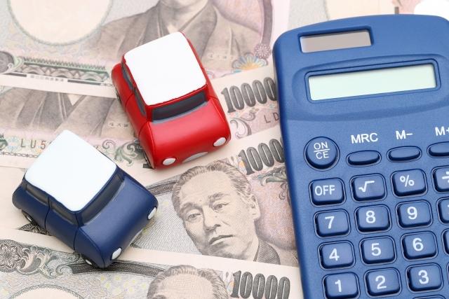 消費増税の時に家計の負担軽減策として実施された「自動車税」減税のポイントをおさらい