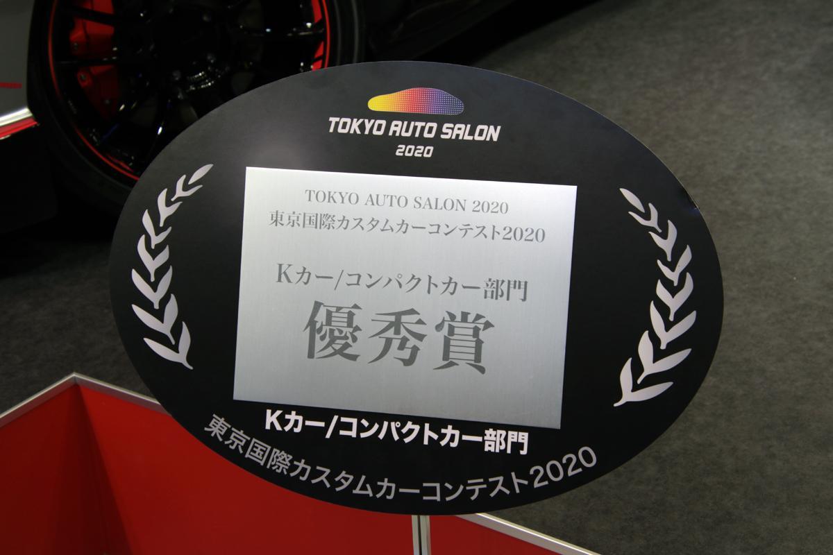 スズキ・スイフトスポーツ カタナエディションはバイク好きにも刺さる衝撃作【大阪オートメッセ2020】