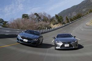 BMW 850i xDriveクーペ vs レクサス LC500h Lパッケージ、価値観の異なる日独クーペが真っ向勝負!【清水和夫のDST】#102-1/4