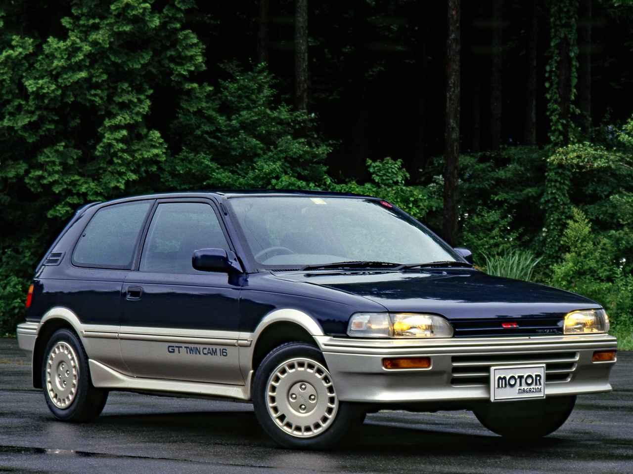 【昭和の名車 179】2代目となったカローラFXはクラスを超えた高品質感を訴求した