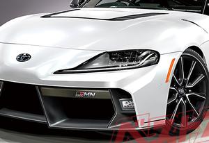 【スープラ/RAV4の新型情報キャッチ!!】 ラインナップ充実が止まらない! トヨタGRシリーズの2021年に刮目せよ!!!