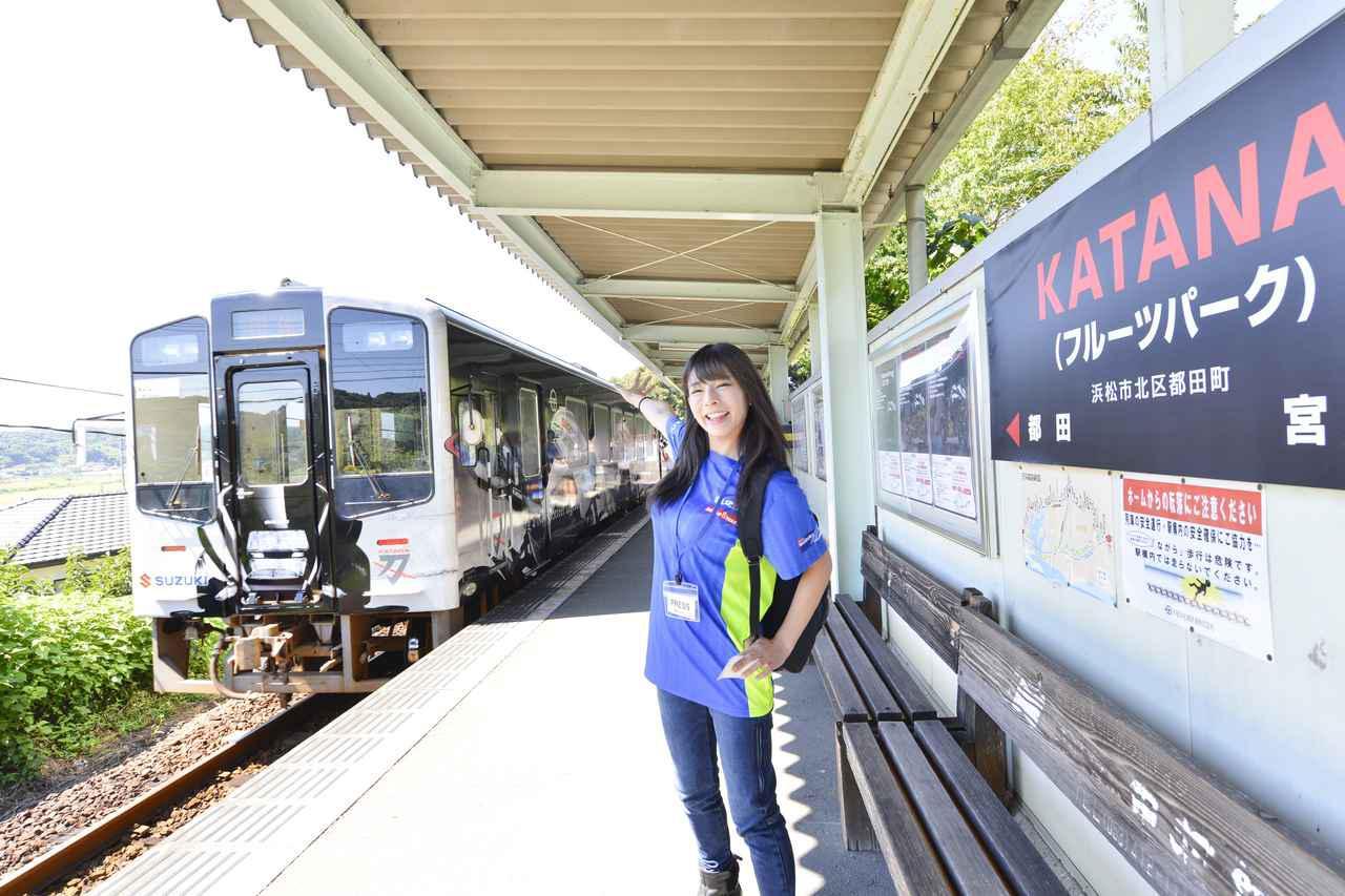 【日程変更】「KATANAミーティング2020」は9月6日(日)に! 会場は静岡県浜松市〈はままつ フルーツパーク時之栖〉