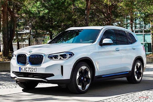【初のリーク画像】新しいBMW「iX3」 電動SUV トップモデルで548psか 2020年末発売 欧州