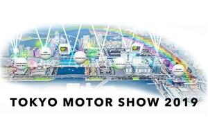 今、あえて提言すると「東京モーターショーはもうオワコン」説はぜんぜん勘違いかもしれない