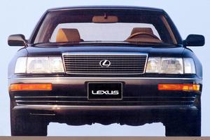 【トヨタの高級車戦略は成功か失敗か!?】レクサス 開業30年の評価と現在地