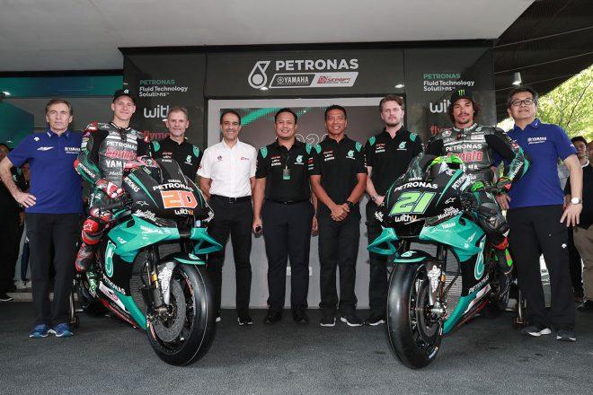 MotoGP:サテライトチーム、ペトロナス・ヤマハSRTが2020年の体制発表。YZR-M1はファクトリースペック