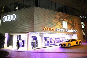 アウディ、アジア初の都市型ショールームを都心にオープン。デジタルとリアルを結合したサイバーストア