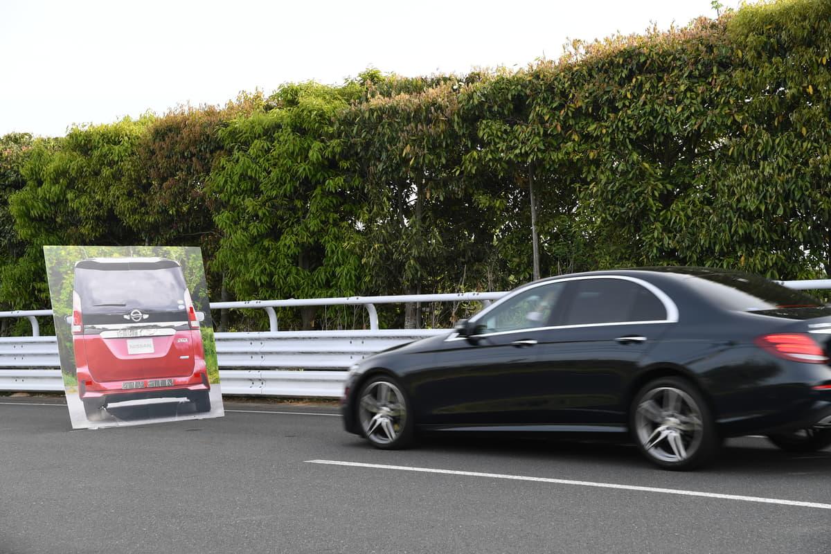 「自動ブレーキ 2021年に義務化へ」 新車価格や古いクルマへの対応はどうなる?