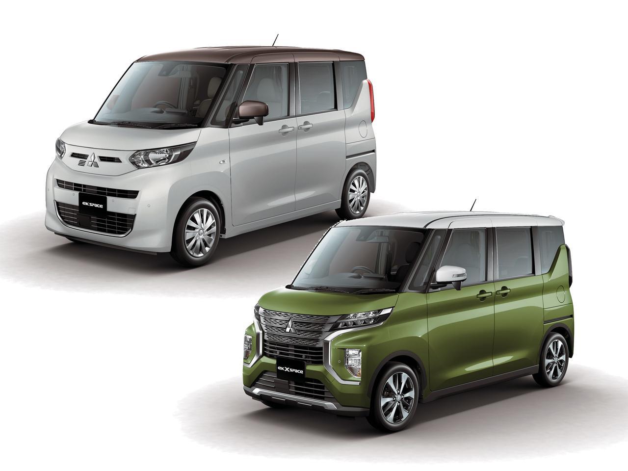 三菱が新型軽スーパーハイトワゴン「eKクロス スペース」と「eKスペース」を3月19日に発売
