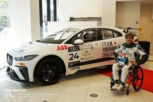 元GPライダー青木拓磨がEVレース『ジャガーIペース eトロフィー』へ参戦。「優勝を狙っていく」と意気込み