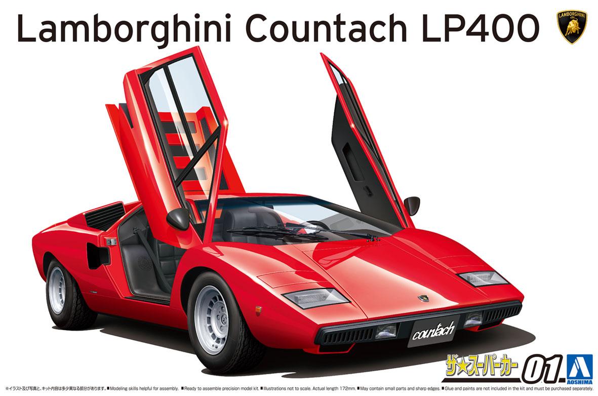 どちらも超リアル! 「ランボルギーニ・カウンタック」のプラモデルと「マツダRX-7最終限定車」のミニカー登場