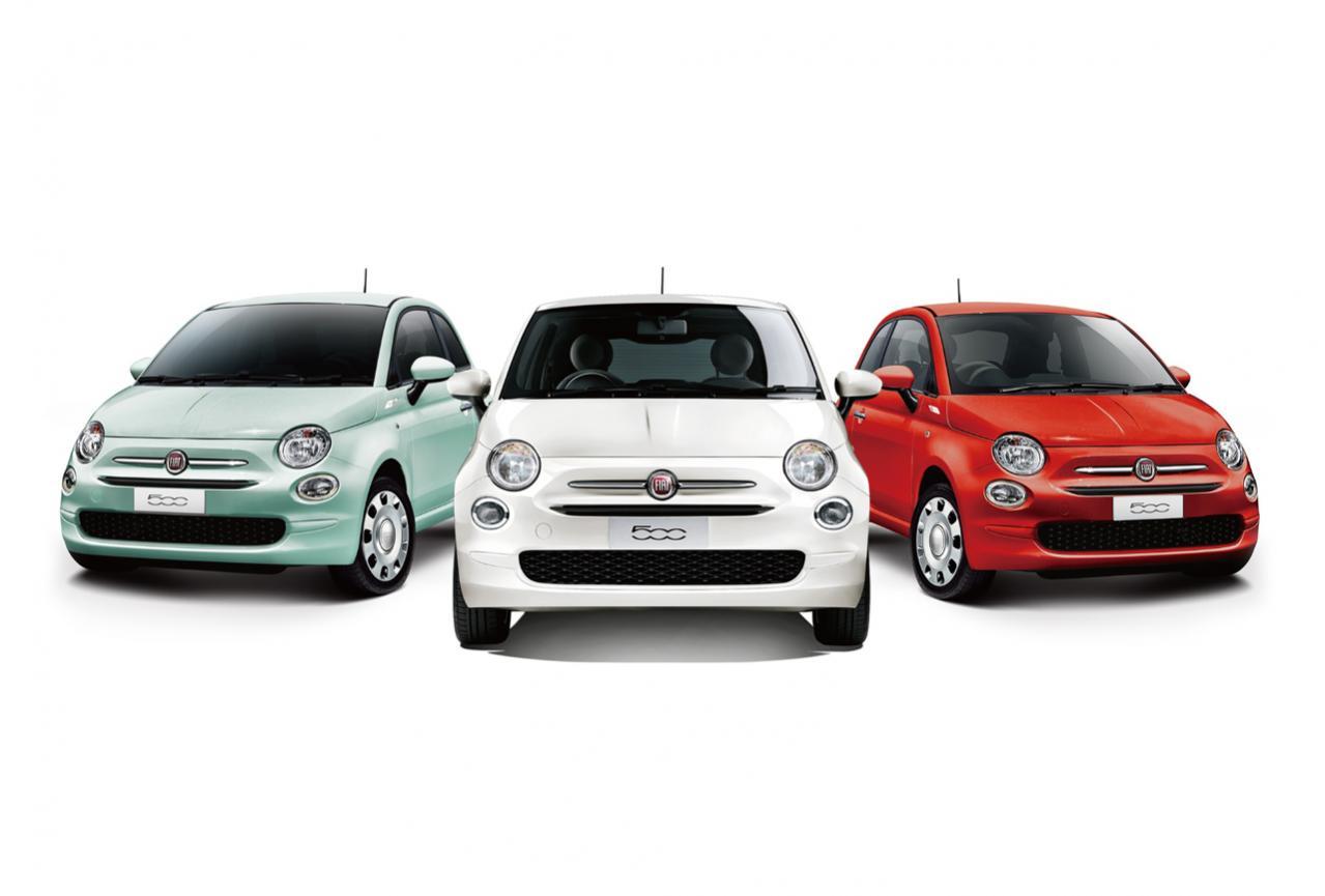 フィアット500に日本伝統の「水引」をモチーフに取り入れた200 台の限定車「500スーパーポップ・ジャポーネ」が2月15日に発売! 税込189万円