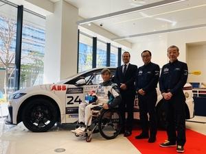 【横浜から世界へ】車椅子のレーサー、世界へ フォーミュラeのジャガーIペイスeトロフィー参戦