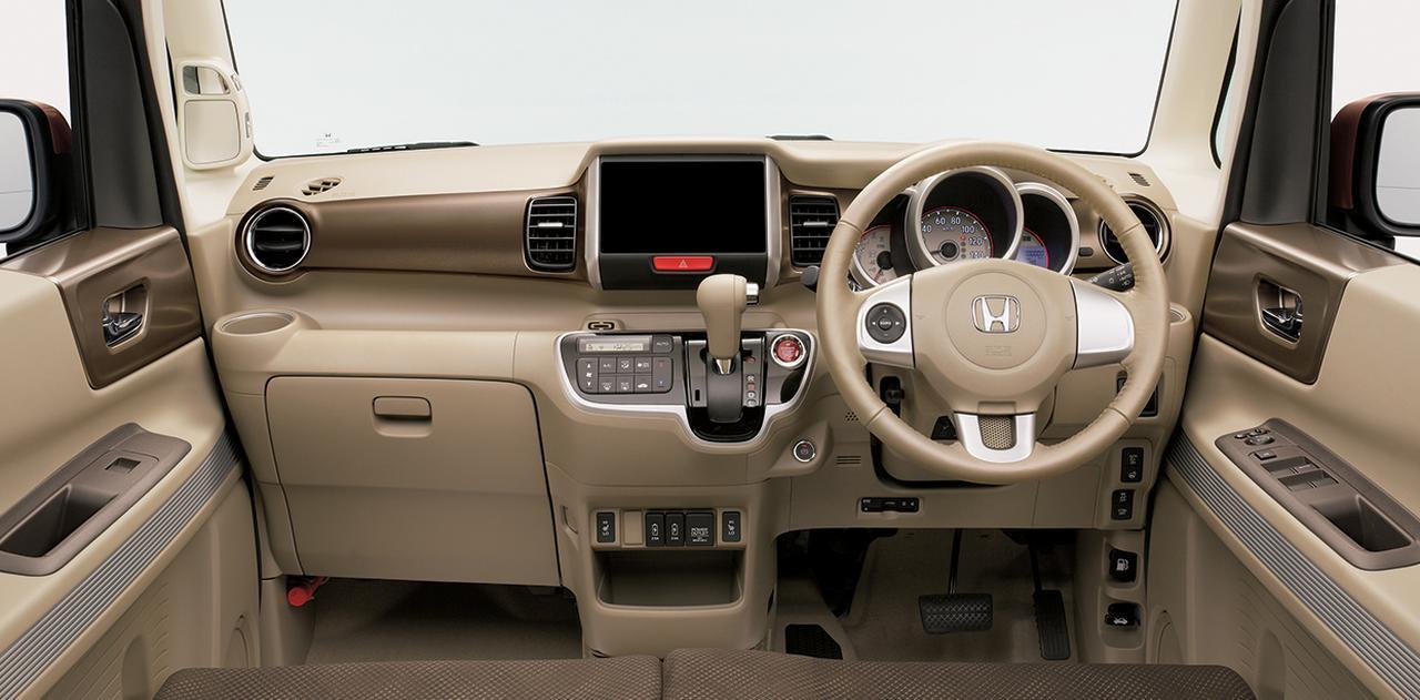 【ニュース】ホンダの軽、特別仕様車 3連発! その3:N-BOX スラッシュ「ノヴァカントリースタイル」