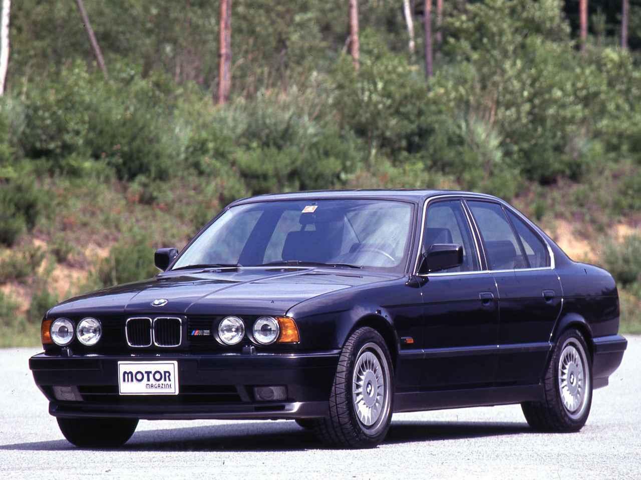 【BMW Mの系譜(4)】M5(E34)は高性能、高品質なスポーツセダンという個性を確立した