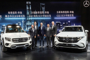 【上海モーターショー 2019】メルセデス・ベンツ SUVラインアップをアピール