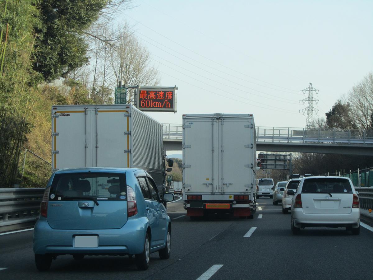 新東名高速の6車線化が決定! 渋滞もしていないのに900億円をかけて実施する理由とは