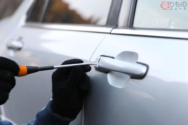 高度化する自動車盗 防止技術を逆手に取った「リレーアタック」、有効な対策は?