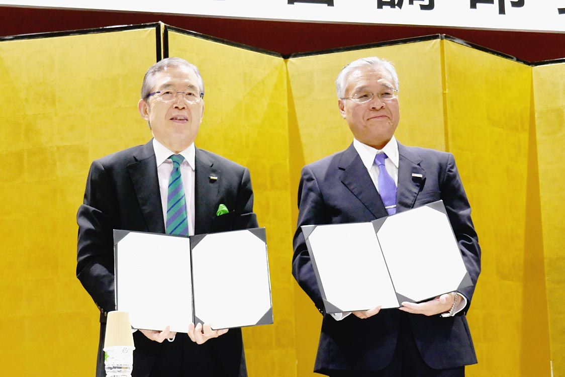 日本電産の永守会長が理事長務める永守学園、京都光楠学園と合併 中高大でグローバル人材育成