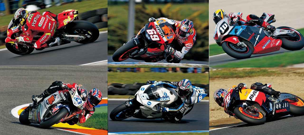 【MotoGP創成期】HONDA RC211V(2006)徹底解剖<No.06>「2種類の211Vで8勝を挙げたホンダの2006年」<後編>